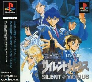 USED-PS1-PS-PlayStation-1-Silent-Mobius-CASE-TITANIC-14005-JAPAN-IMPORT