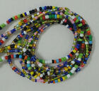 African Waist Beads Belly Jewelry, 3 40-inch Strands, From Ghana, Multi-Color