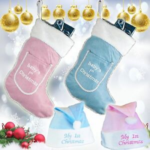 BABY-039-S-TODDLER-MY-FIRST-1st-CHRISTMAS-XMAS-STOCKING-PINK-BLUE-GIFT-BOY-GIRL-NEW