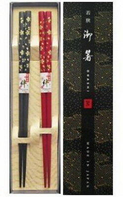 Japanese Cherry Blossoms Cutlery Set Chopsticks /& Spoon Hashi Sakura Black JAPAN