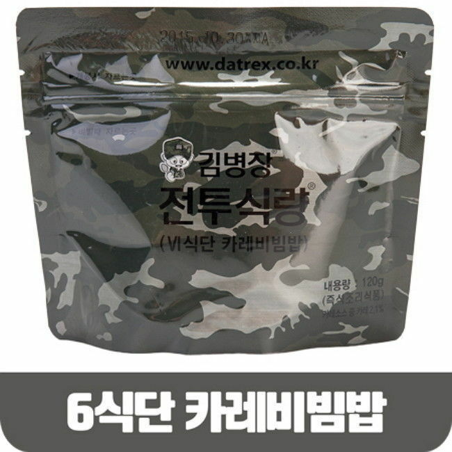 (10EA) Koreansk Field Ration Ready -to -eat Meal Curry Rice Bibimhab Chammant I gr