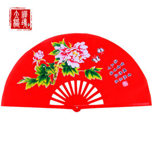 Kung-Fu-Bamboo-Folding-Fan-Tai-Chi-Training-Martial-Arts-Dance-Flower-Print-Red