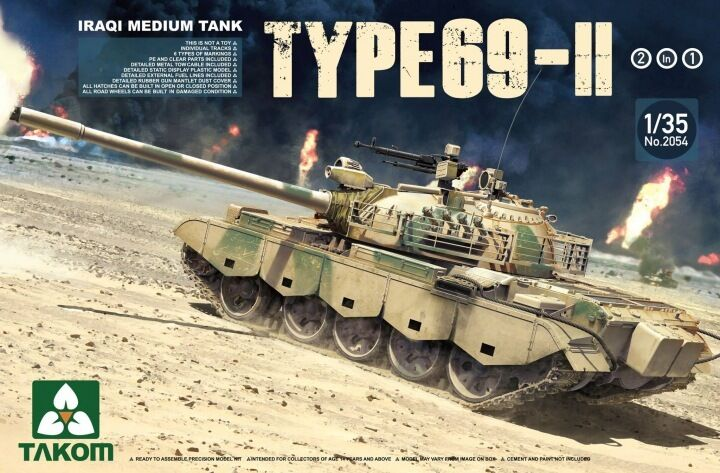 Iraquí MEDIUM TANQUE Type 69-II 2 IN 1 1 35 Takom
