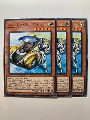 Yu-Gi-Oh Japanese ETCO-JP034 Union Driver x 3