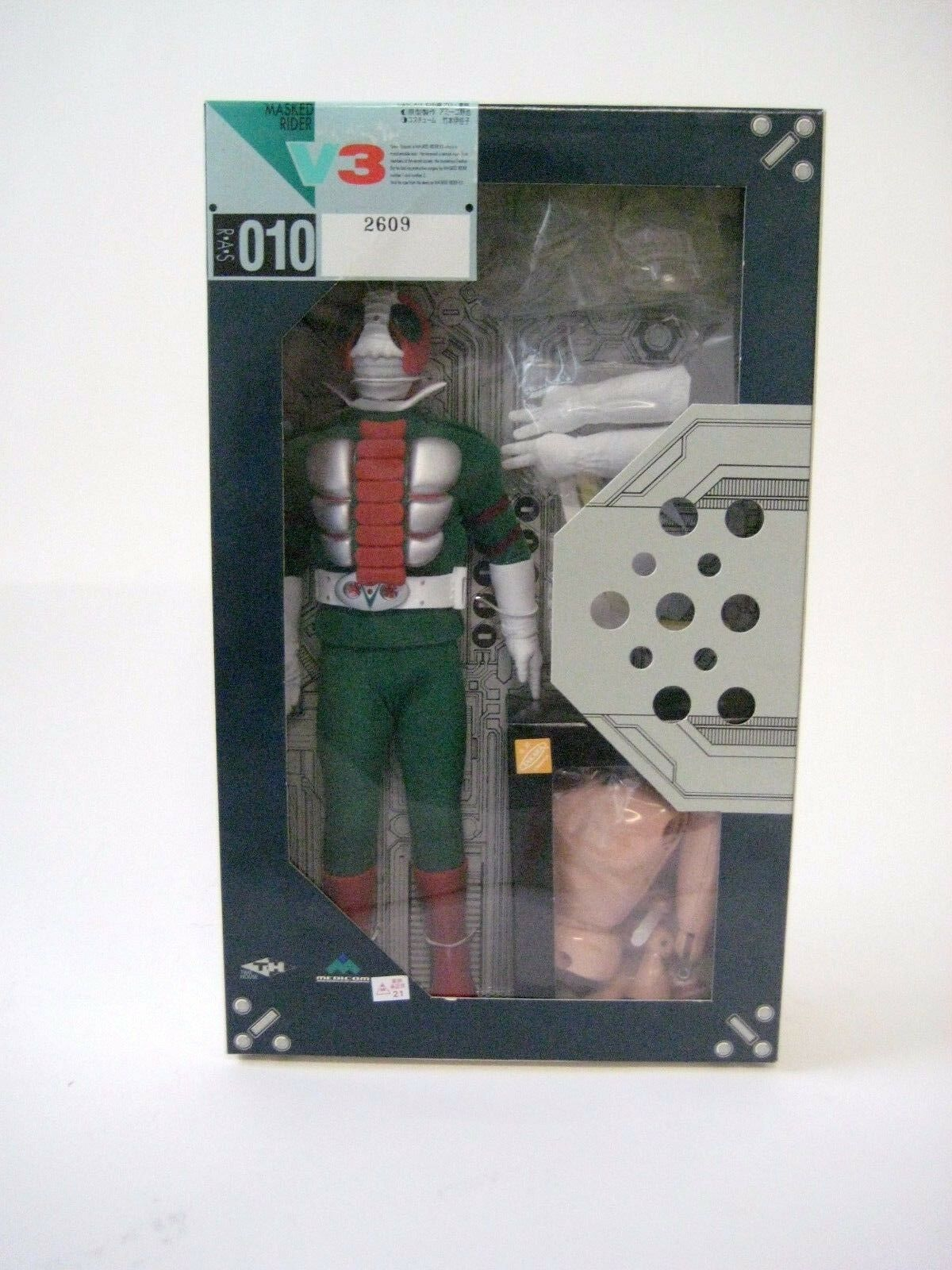 Masked Kamen Rider V3 RAS 010 RAH Medicom Real Action Heroes
