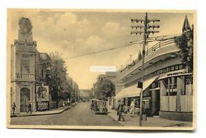 Tel-Aviv-Bialik-Street-cafe-cars-old-postcard