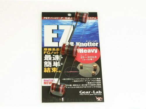 Gear-Lab EZ knotter Heavy type FG Knot (Leader 25200lb) Clear Red