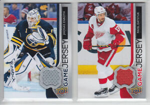 2014-15-UD-SERIES-PAVEL-DATSYUK-GAME-JERSEY-GJ-PD-GAME-USED-Upper-Deck-Wings
