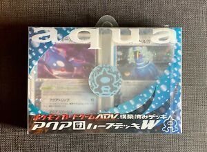 Pokemon-Blister-Team-Magma-Half-Deck-Aqua-Japanese-Sealed