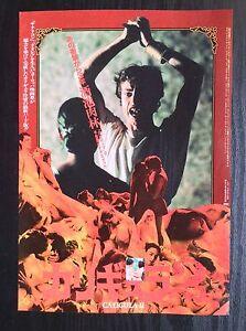 CALIGULA-II-Japanese-Mini-Movie-Poster-CHIRASHI-80s-Italian-Exploitation-Film