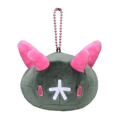 Pokemon Mascot Motchiri Snom Japan NEW
