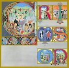 Lizard by King Crimson (Vinyl, Sep-2012, Inner Knot)