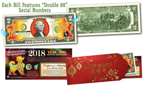 Bill 2018 CNY YEAR OF THE DOG Gold Hologram $2 U.S DOUBLE 88 SERIAL # Ltd 300