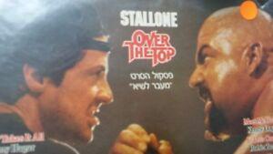 STALLONE OVER THE TOP OST  ISRAELI LP  ASIA moroder LOGGINS
