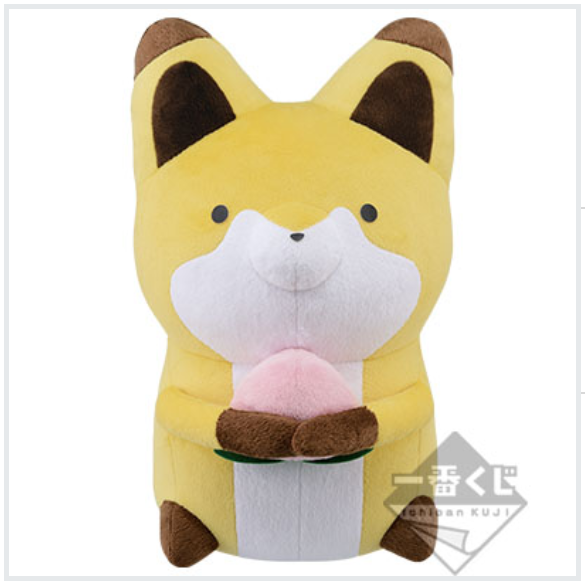 Tanuki To Kitsune Raccoon/&Fox Ichiban Kuji B prize Raccoon Dog Strawberry Plush