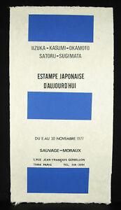 Logique Affi 1977 Sauvage Moraux Estampe Japonaise Iizuka Kasumi Okamoto Satoru Sugimata RafraîChissant Et Enrichissant La Salive