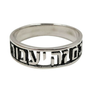 925 Silver This Too Shall Pass King Solomon Kabbalah Hebrew Ring