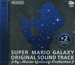 SUPER-MARIO-GALAXY-CLUB-NINTENDO-SOUND-CD-Limited-Platinum-Version