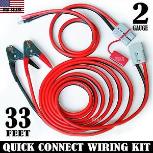2 GAUGE 33 FT UNIVERSAL QUICK CONNECT WIRING KIT TRAILER