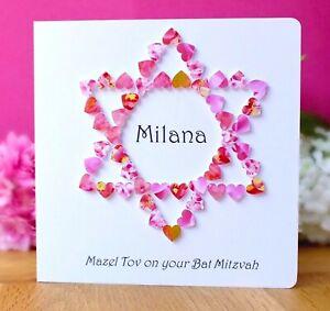 Handmade Bat Mitzvah Card - Personalised Bar Mitzvah ...