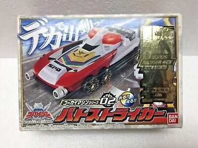 BANDAI Power Rangers Kaizoku Gokaiger Gokai Machine 02 DX Magi Patostriker