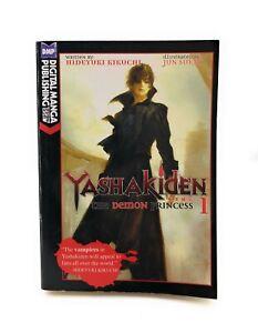 Yashakiden-The-Demon-Princess-Vol-1-Anime-Manga-DMP-Fantasy-Horror-English