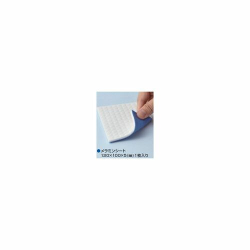 Melamine Foam Sheet for Flat Finish Mr Hobby Gunzgt105 Mr Gunze