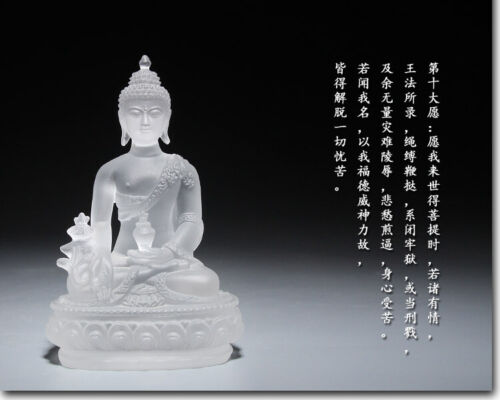 Tibetan Buddhism white glass Buddha Glaze Glass Buddha statue