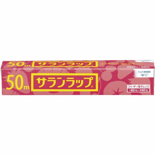 Japanese Saran Wrap 22cm x 50m Foil /& Cling film Food Storage Asahi-Kasei Japan