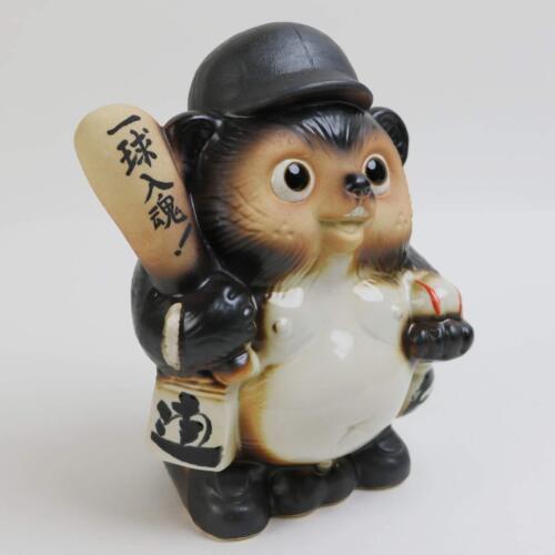 Japanese Shigaraki Yaki Tanuki Raccoon Dog Baseball Pottery Lucky Charm New