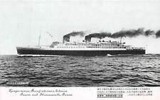KOREA ~ KONGO MARU FERRY AT SEA BETWEEN BUSAN & SHIMONOSEKI ~ c. 1940s