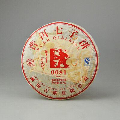 "2015 ""0081"" Mixed Ripe Pu-erh 357g Cake Lancang Gucha Pu'er Tea"