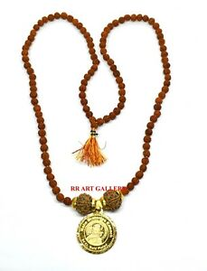 Details about Rudraksha 7 MM Mala With Sidh Shri Mahamritunjay Yantra  Pandent Shiva Kawach