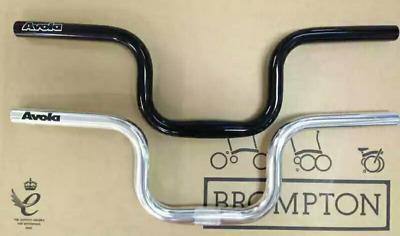 Avola Mini P-Type Handlebar bar grips For Brompton