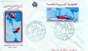 CréAtif Fdc Premier Jour / Post Day Egypt Egypte / Nationalization Of Suez Canal 1966