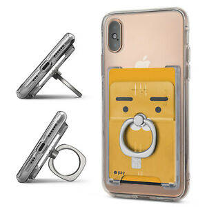 Finger Ring and Cell Phone Stick on Wallet Credit Card Holder Phone Pocket for iPhone,Ultra-Slim Self Adhesive Cell Phone Leather Wallet Grip Kickstand for Smartphone Finger Ring Black/&White