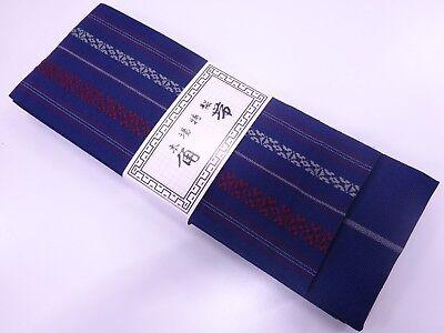 Bnwt Uomo Giapponese Blu/rosso/bianco Kenjo Kaku Obi Per Yukata/arti Marziali Regalo?-mostra Il Titolo Originale Giada Bianca