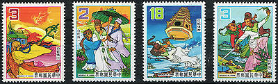 Complete 4v Mnh 434 1983 Fairly Tale-lady White Snake Taiwan R.o China