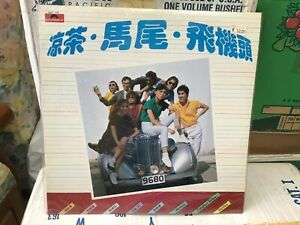 a941981 HK Joe Junior 涼茶馬尾飛機頭 LP (B) Kenny Bee Terence Tsoi  Sealed Copy