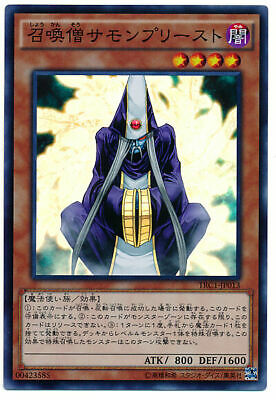 Yu-Gi-Oh  Summoner Monk Super New TRC1-JP013