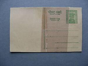 INDIA, prestamped PC (card), printed over paper repair, misprint, RARE