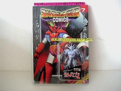 Aggressivo ★getter Dragon Test & Training Marmit Minimetal 9 Chogokin Mini Metal No Gx-18★ Vari Stili