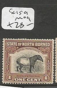 North Borneo SG 159 Animal MOG (9cls)