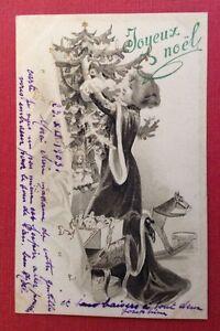 CPA-1903-Joyeux-Noel-Arbre-de-Noel-Cheval-a-Bascule-Cadeaux-Tambour-Mere