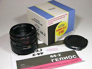 Helios-44-2-2-58mm-M42-mount-made-in-Zenit-BeLOMO-factory-Vileyka-rare-design