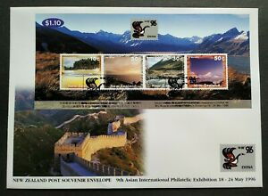 1996-New-Zealand-China-Stamp-Exhibition-Scenery-Mountain-Lake-MS-Great-Wall-FDC