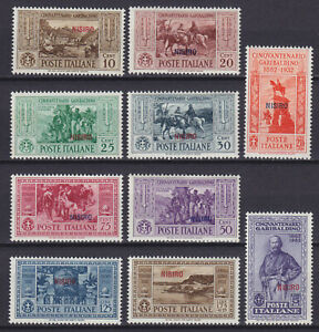 "Colonie ""Nisiro"" 1932 ""Garibaldi"" serie 10 val. n.17-26 nuova MLH* linguellata"