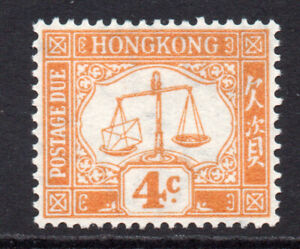 Hong Kong 4 Cent Postage Due Stamp c1938-63 Unmounted Mint Never Hinged (567)