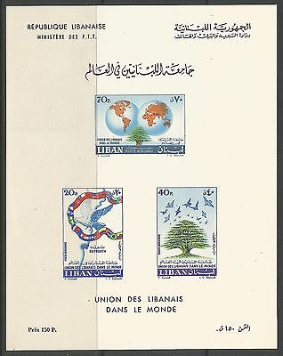 1960 Ungebraucht Libanon Sg: Ms667a Welt Libanesisch Meeting-miniatur Blatt