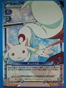 Puella Magi Madoka Magica Waifu Anime Trading TCG Card Precious Memories 04-050
